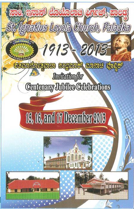 Centenary Jubilee Invitation Page 1