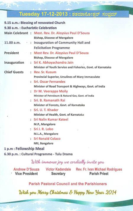 Centenary Jubilee Invitation Page 4